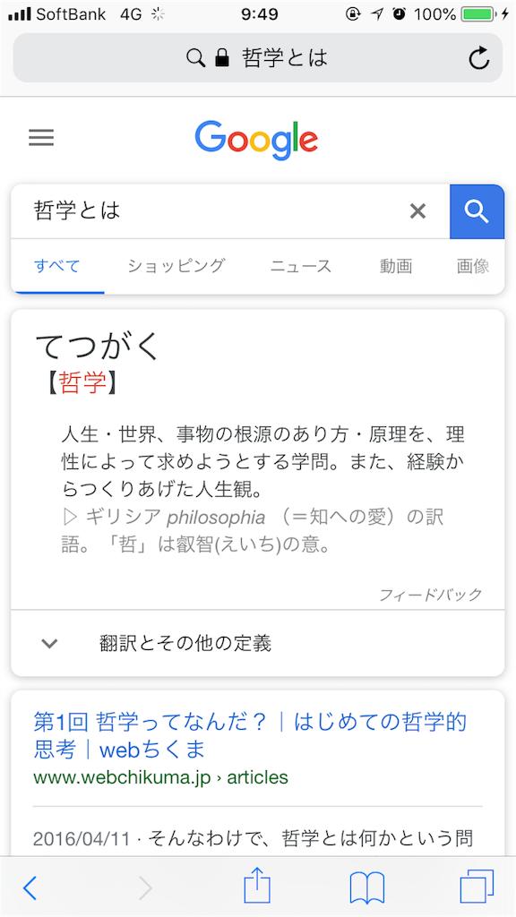 f:id:rui_shima:20180928100536p:image