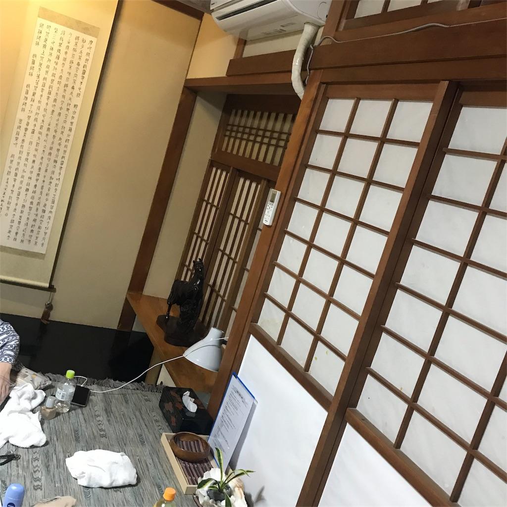 f:id:rui_shima:20181023002045j:image