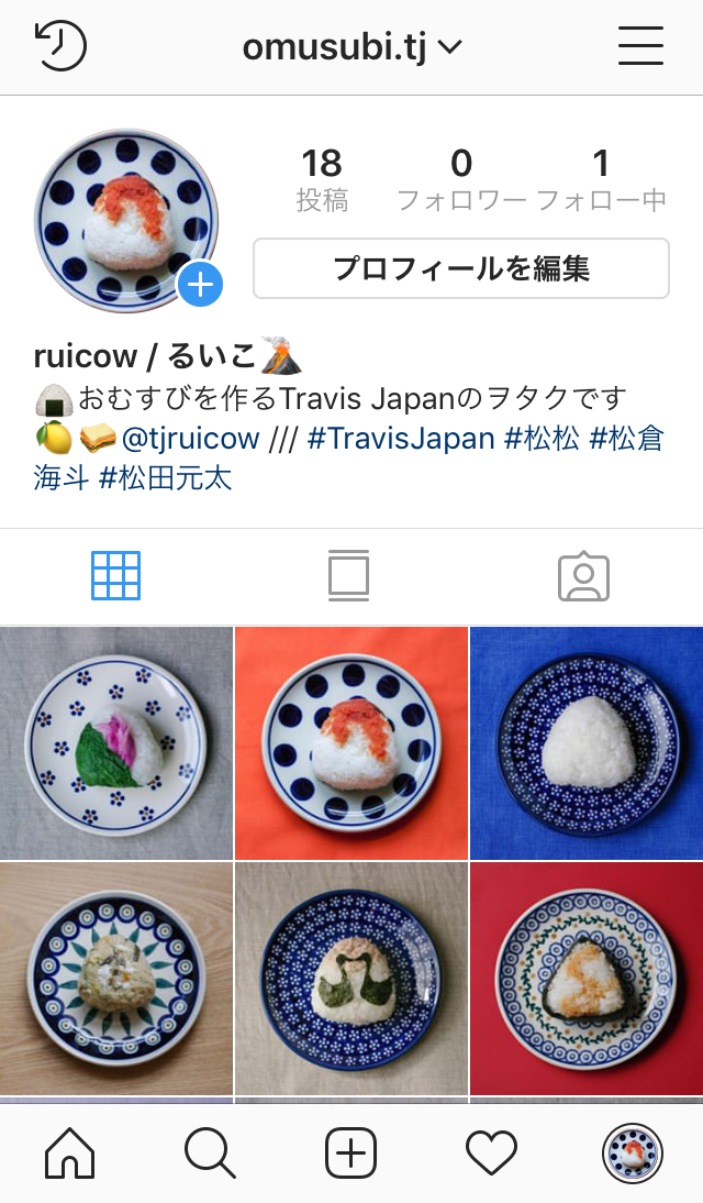 f:id:ruicow:20190519183150j:plain