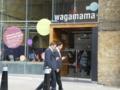 [旅行][ロンドン2012.0707-0712]日本食チェーン