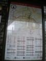 [旅行][ロンドン2012.0707-0712]下のリストから行き先検索