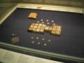 [旅行][ロンドン2012.0707-0712]最古のゲーム!こういうの楽しいよね