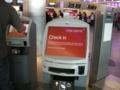 [旅行][ロンドン2012.0707-0712]エコノミは自動チェックイン。席を通路側に変更