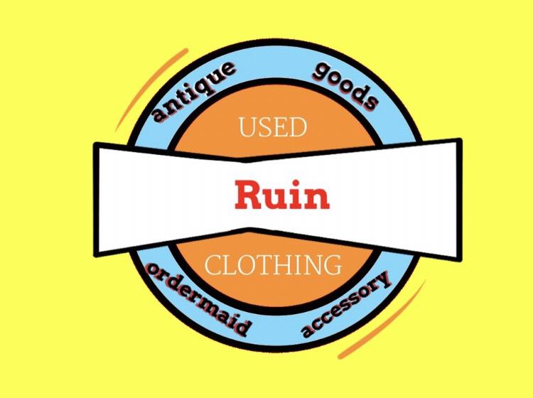 f:id:ruin-selectshop:20190929170215j:plain