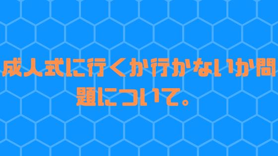 f:id:ruixjr400r:20200111104957p:plain