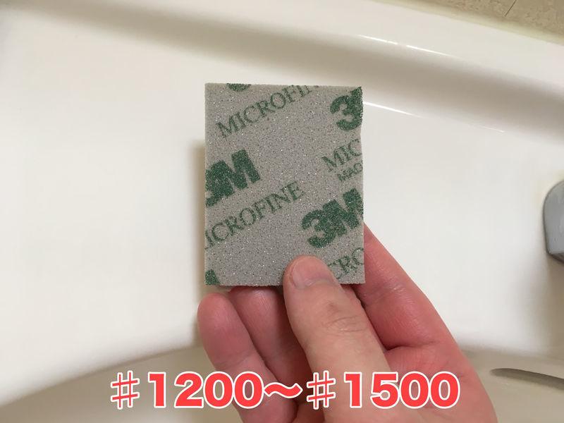 f:id:ruka_net:20200126230532j:plain