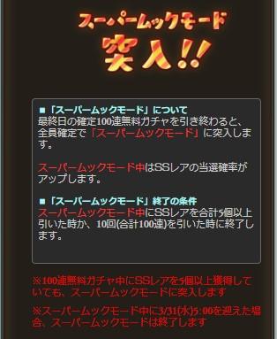 f:id:ruke_skywalker:20210329225847j:plain