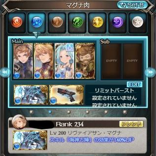 f:id:ruke_skywalker:20210331223954j:plain