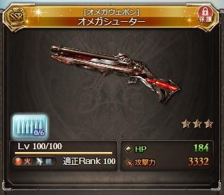 f:id:ruke_skywalker:20210529135815j:plain