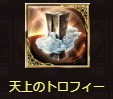 f:id:ruke_skywalker:20210718120152j:plain