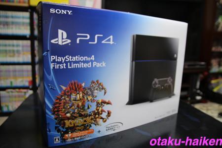 PS4 外箱