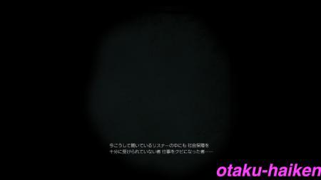 f:id:ruko036:20140819025012j:plain