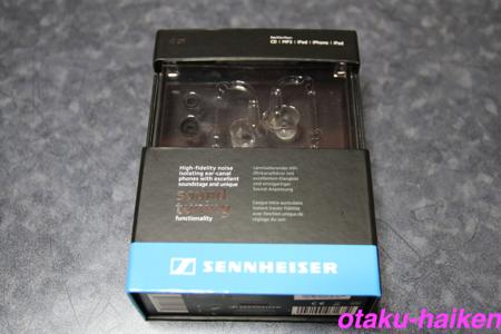 SENNHEISER IE80
