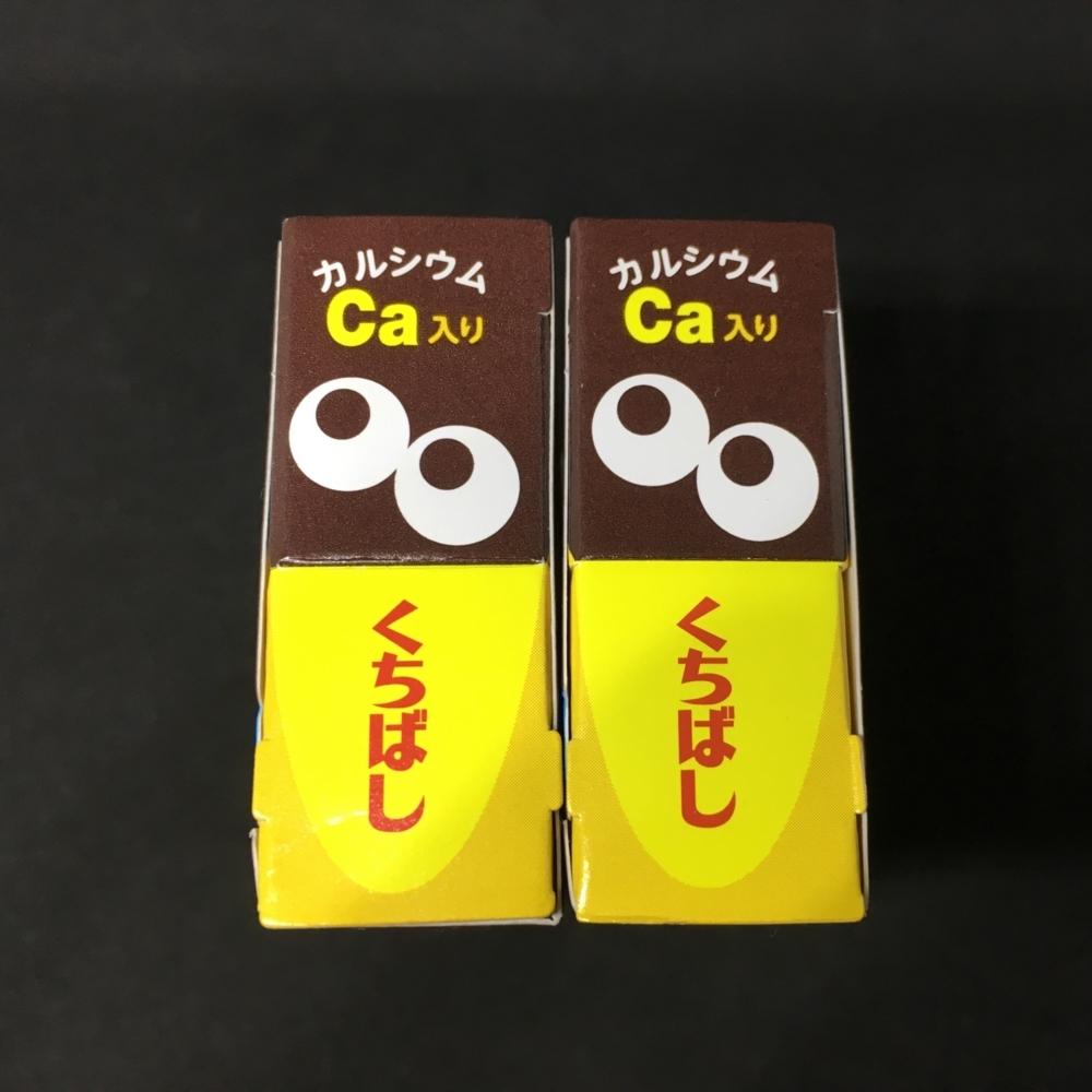 チョコボール 金のエンジェル