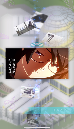 〈物語〉シリーズ ぷくぷく