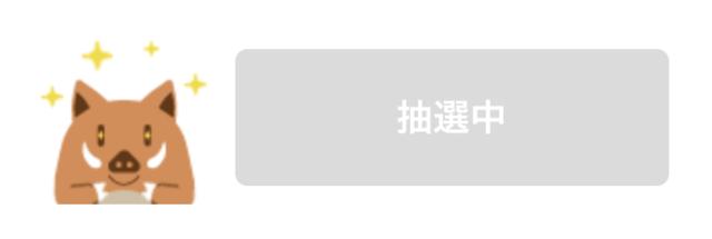 f:id:ruko036:20181210140135p:plain