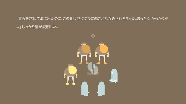f:id:ruko036:20181214203352j:plain