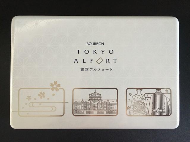 東京アルフォート