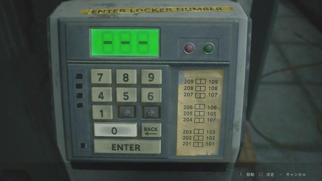 バイオハザードRE2 備品保管庫