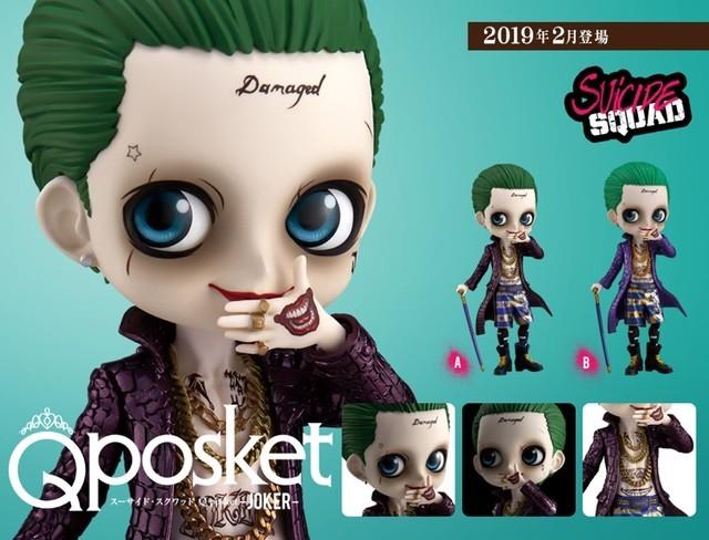 スーサイド・スクワッド Q posket-JOKER-
