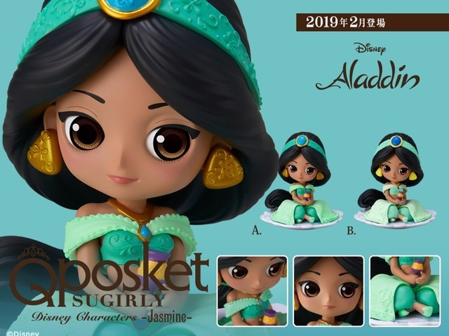 Q posket SUGIRLY Disney Characters -Jasmine-