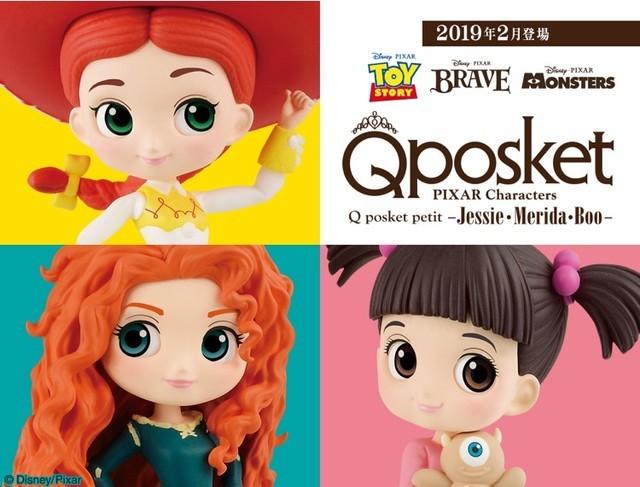 PIXAR Characters Q posket petit -Jessie・Merida・Boo-