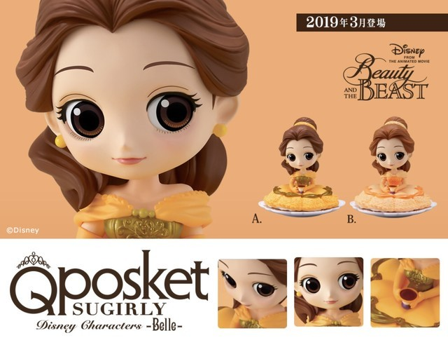 Q posket SUGIRLY Disney Characters -Belle-
