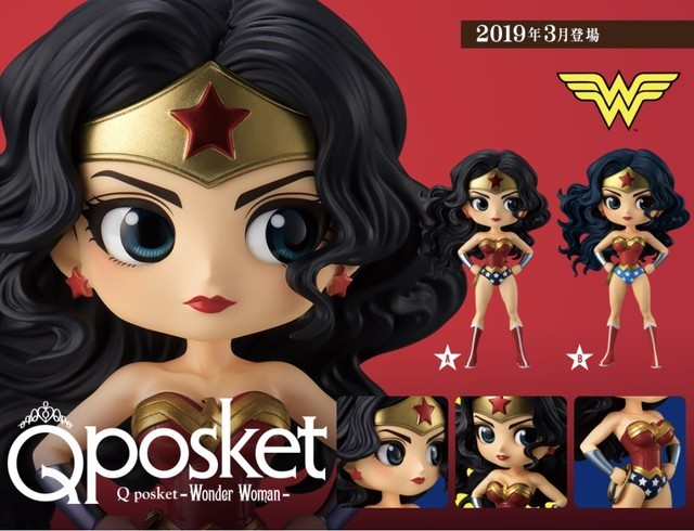 Q posket-Wonder Woman-