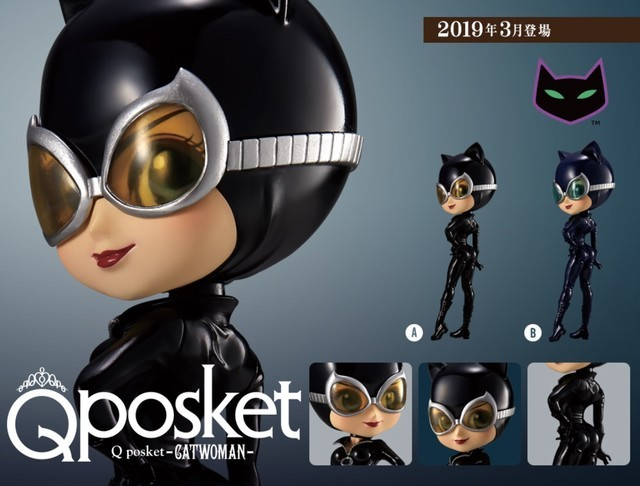 Q posket-CATWOMAN-