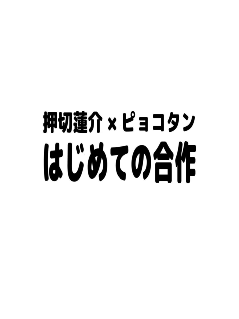 f:id:ruko036:20190525105132p:plain