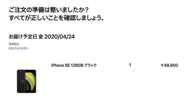 f:id:ruko036:20200417211133p:plain