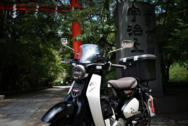 スーパーカブC125 宇治上神社