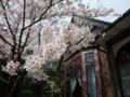 旧横須賀鎮守府司令長官公邸
