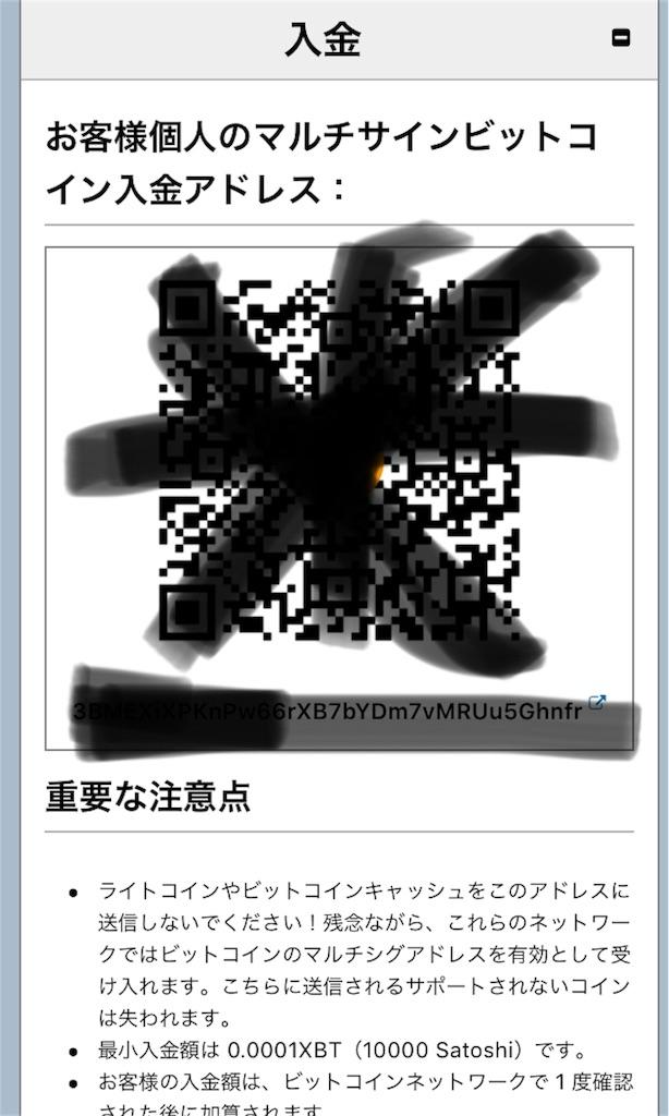 f:id:rum02913:20180326113344j:image