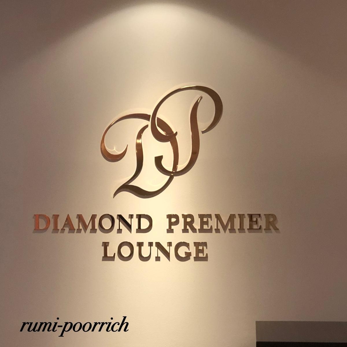 f:id:rumi-poorrich:20210714112755j:plain