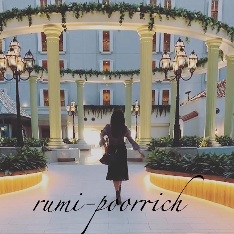 f:id:rumi-poorrich:20211011104155j:plain