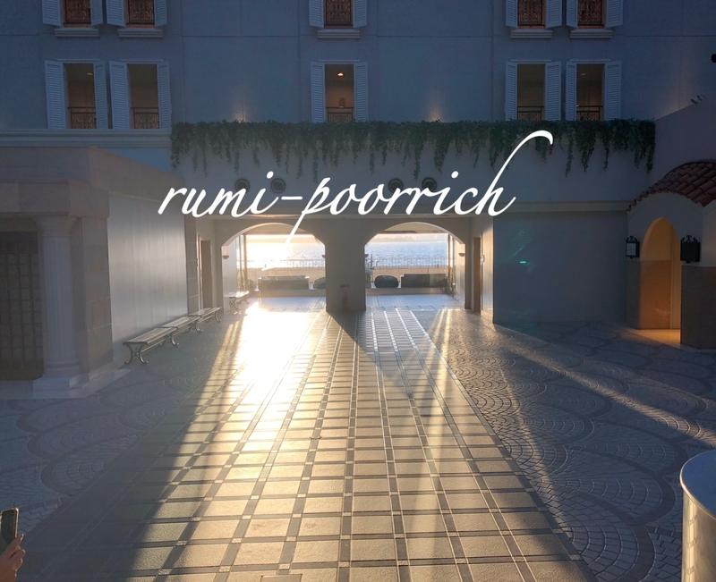 f:id:rumi-poorrich:20211012100313j:plain