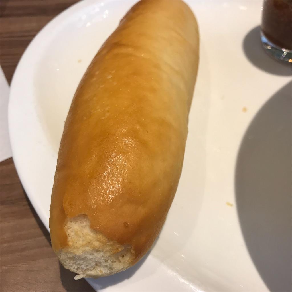 高倉町珈琲低糖質パン