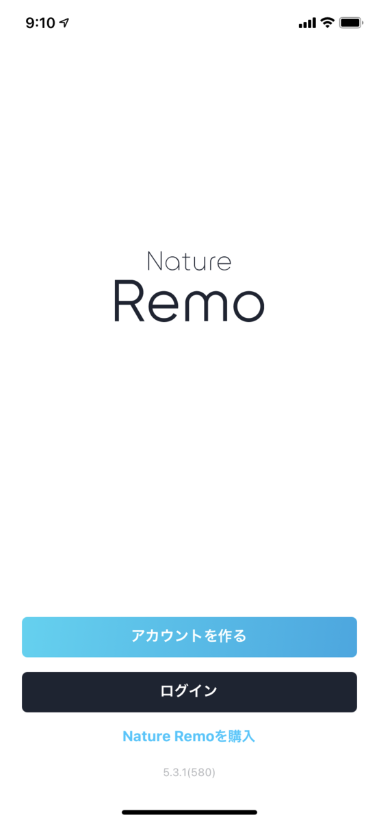 Nature Remoアプリログイン画面