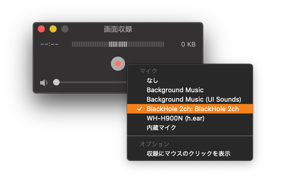 QuickTime Playerの画面