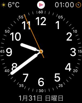 Apple Watchの文字盤「ユーティリティ」
