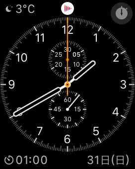 Apple Watchの文字盤「クロノグラフ」