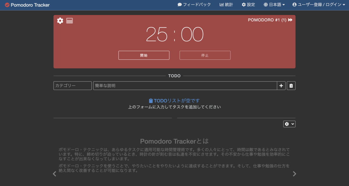 f:id:run_around:20200927174638p:plain