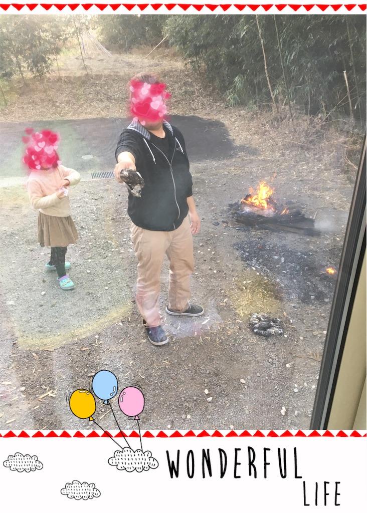 f:id:runa0804:20180120150756j:image