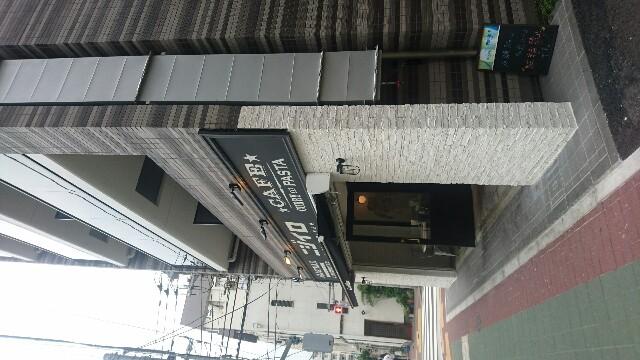 f:id:runakachidoki:20170801135709j:image