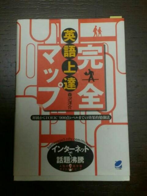 f:id:runakachidoki:20170805010320j:image