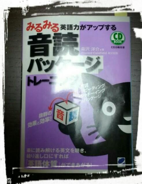 f:id:runakachidoki:20170805010615j:image