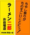 20081007012109