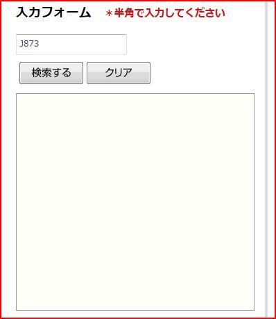 f:id:runawayx2:20141127174755j:plain
