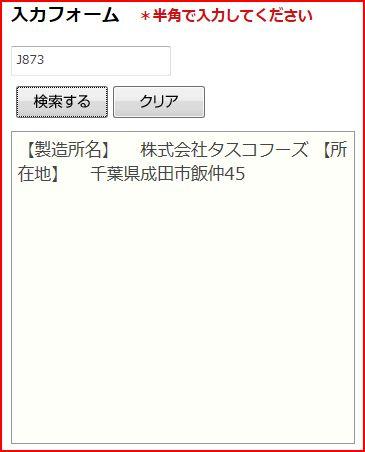f:id:runawayx2:20141127174941j:plain